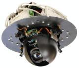 Фото конструкции камеры слежения Трал Патруль 2