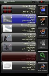 «MultiVision 2— Launcher»— список регистраторов «Трал»